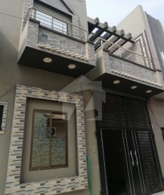 3 Bed 5 Marla House For Sale in Aamir Town, Harbanspura