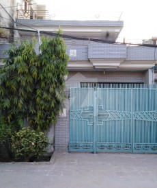 4 Bed 8 Marla House For Sale in Aamir Town, Harbanspura