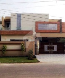 6 Bed 1.05 Kanal House For Sale in Wapda Town, Lahore