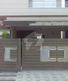 5 Bed 10 Marla House For Sale in Faisal Town - Block C, Faisal Town