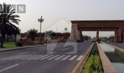 5 Marla Residential Plot For Sale in Bahria Town - Sector E , Bahria Town - Jinnah Block Bahria Town