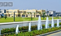 5 Marla Residential Plot For Sale in Bahria Orchard Phase 2 , Low Cost Sector , Low Cost - Block F Bahria Orchard