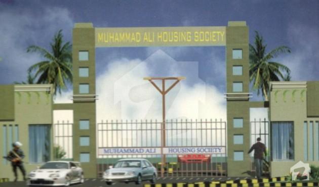 Muhammad Ali Housing Scheme,Faisalabad
