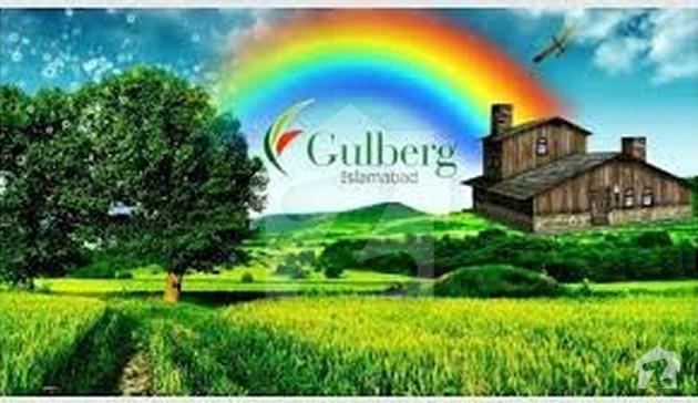 Gulberg Greens,Islamabad