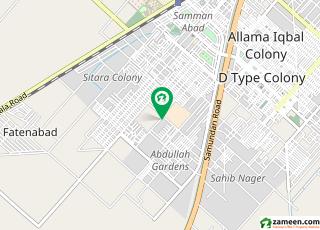 محمد علی ہاوسنگ سکیم سمندری روڈ فیصل آباد میں 4 مرلہ مکان 65 لاکھ میں برائے فروخت۔