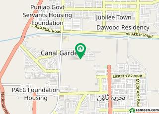 کینال گارڈن ۔ بلاک اے کینال گارڈن لاہور میں 2 کمروں کا 5 مرلہ زیریں پورشن 20 ہزار میں کرایہ پر دستیاب ہے۔