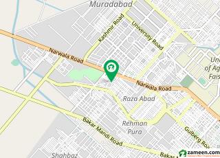 کلیم شہید کالونی نمبر 1 فیصل آباد میں 6 کمروں کا 8 مرلہ مکان 1.5 کروڑ میں برائے فروخت۔