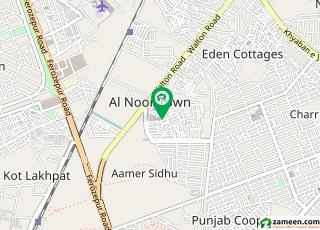 النور ٹاؤن لاہور میں 2 کمروں کا 5 مرلہ زیریں پورشن 13 ہزار میں کرایہ پر دستیاب ہے۔