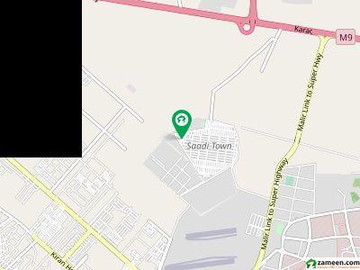 سادی گارڈن - بلاک 1 سعدی گارڈن سکیم 33 کراچی میں 5 مرلہ پلاٹ فائل 69 لاکھ میں برائے فروخت۔