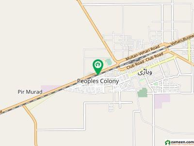 Main Multan Road - Near to Go Petrol Pump for Sale