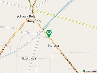 پھالیہ منڈی بہاؤالدین روڈ منڈی بہاؤالدین میں 4 کمروں کا 5 مرلہ مکان 80 لاکھ میں برائے فروخت۔