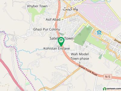 کوہستان