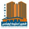 Zamir Estate