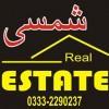 Shamsi Real Estate