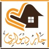 Chaar Diwari Real Estate