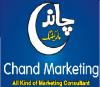 Chand Marketing