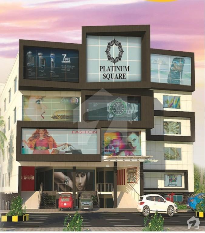 Rawalpindi Streets: Platinum Square Stadium Road Rawalpindi