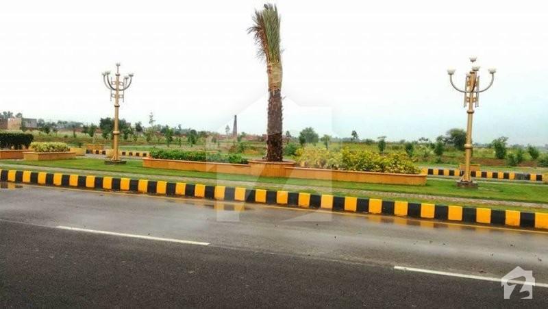 Al Mairaj Garden