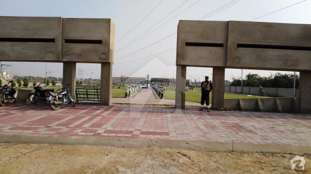 Bismillah City Extension