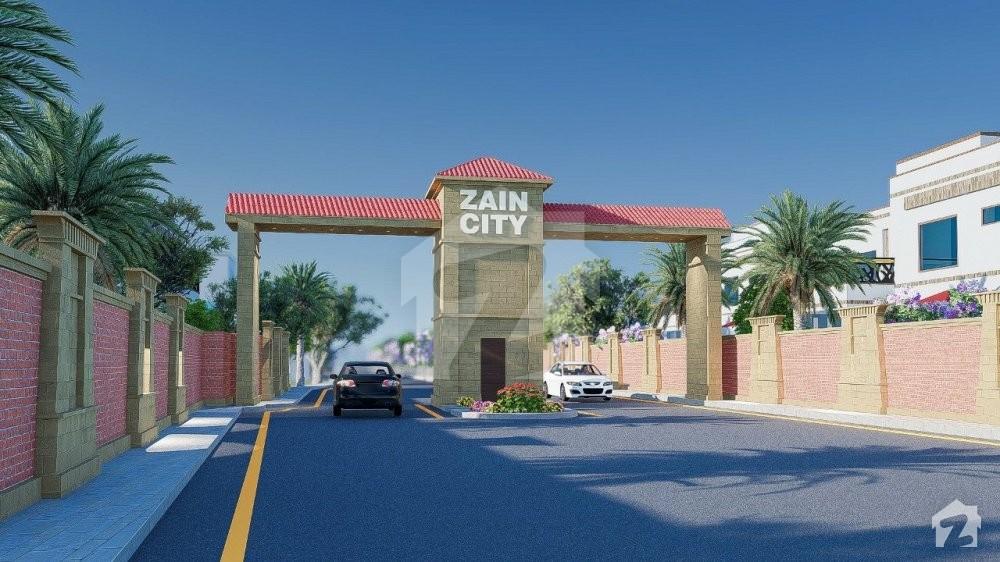 Zain City