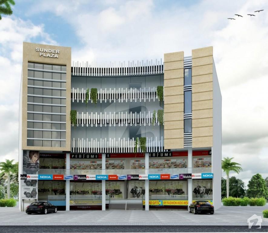 Sundar Plaza