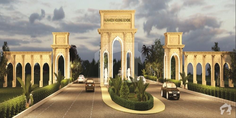 Al-Rahim Housing Scheme
