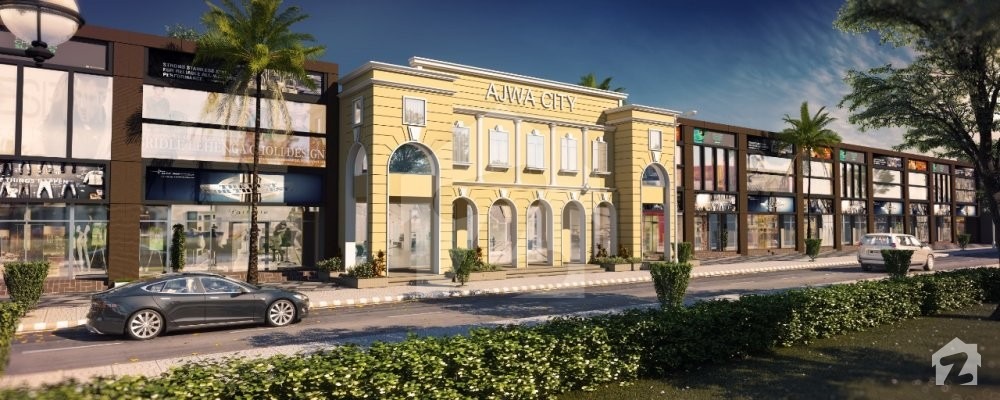 Ajwa City