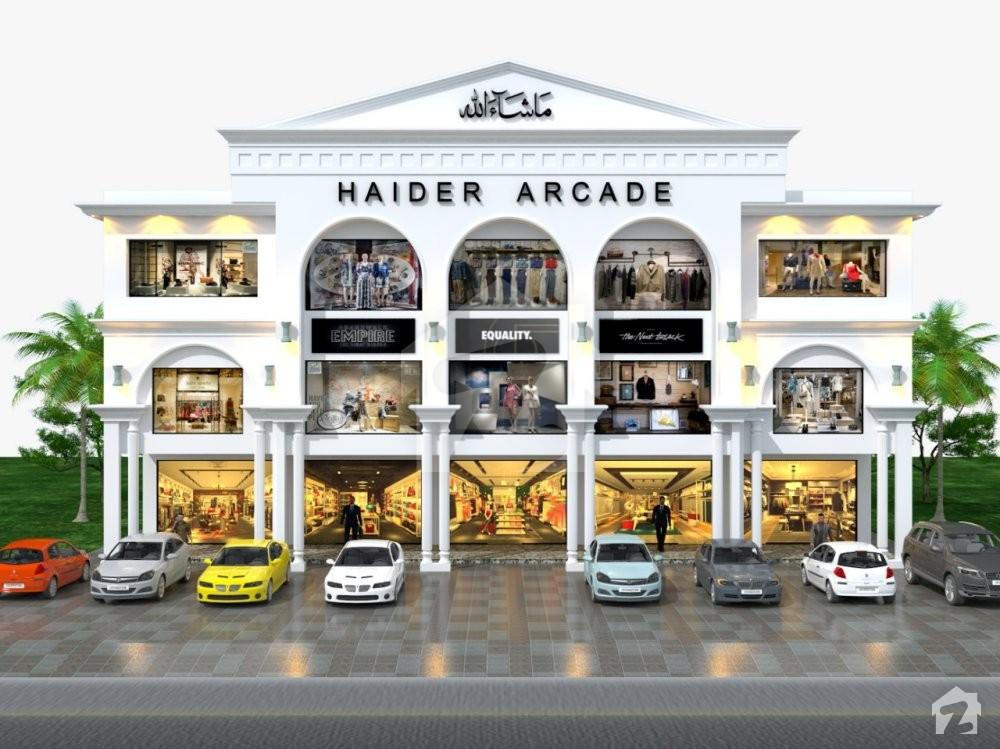 Haider Arcade