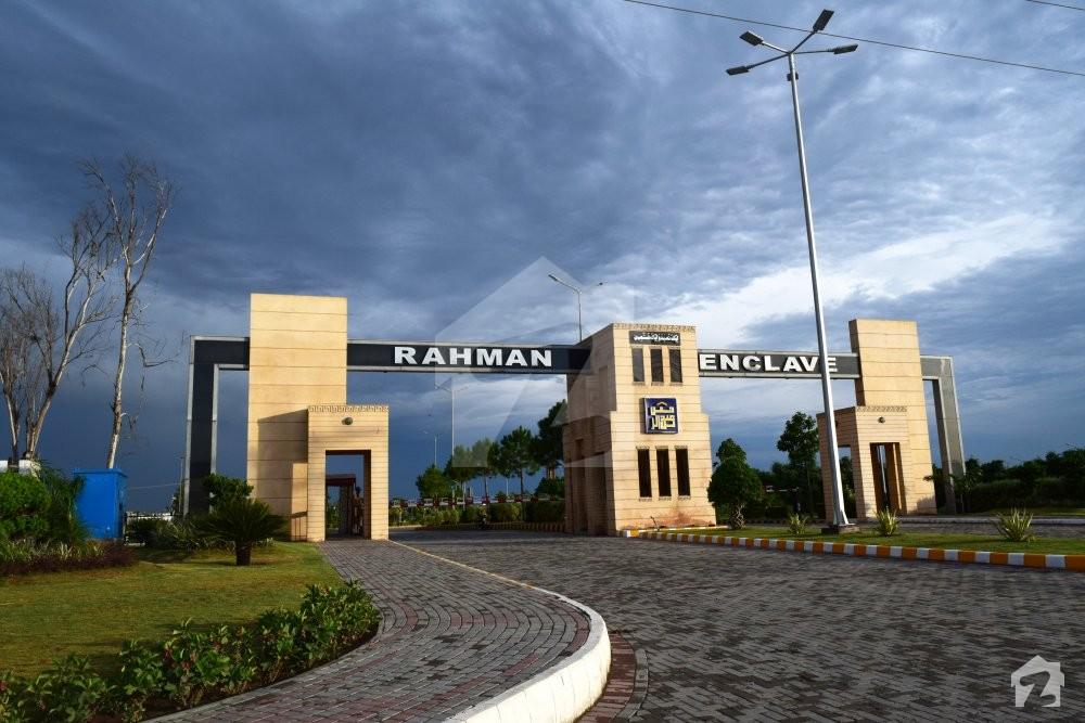 Rehman Enclave