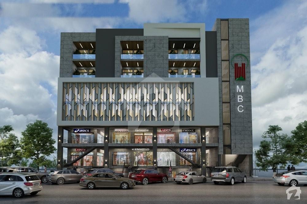 Margalla Business Center