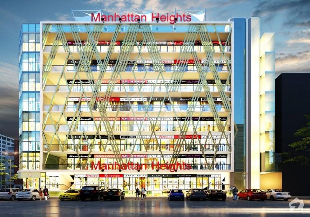 Manhattan Heights