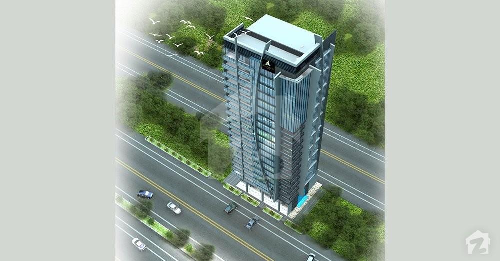 Al Khaleej Tower