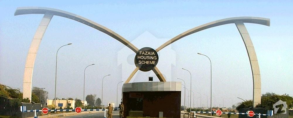 Fazaia Housing Scheme Lahore