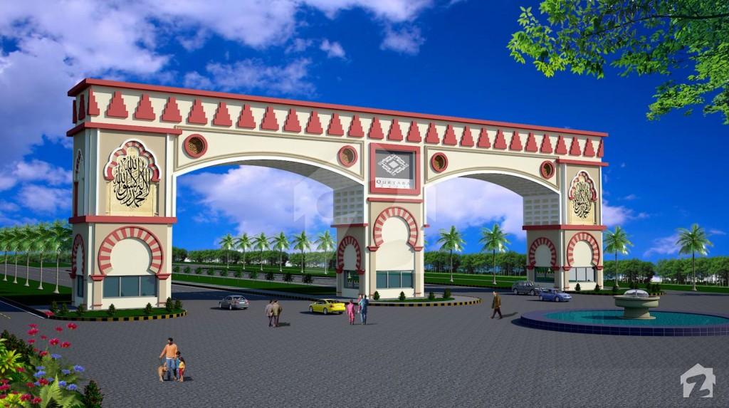 Qurtaba City