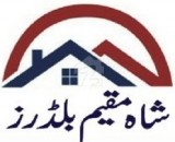 Shah Muqeem Builders (Private) Limited