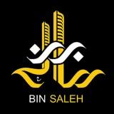 Bin Saleh Real Estate