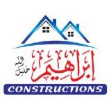 Ibrahim Khalil Ullah Real Estate