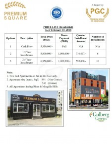 Payment Plan For Premium Square -  Residential