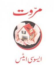 Marrawat Associates