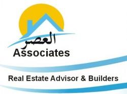Al Asar Associates
