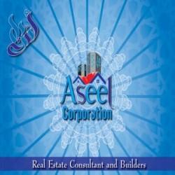 Aseel Corporation