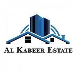 Al Kabeer Estate
