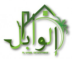 Al Wabil Enterprises