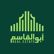 Abul Qasim Real Estate