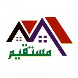 Mustaqeem Associates
