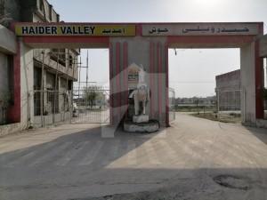 Haider Valley