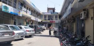 Taseer Center