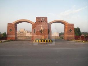 Shalimar Town