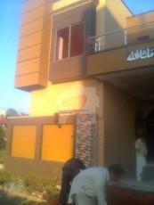 Hamza Town