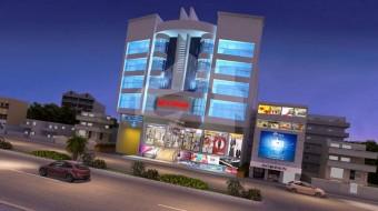 Mall Of Sahiwal